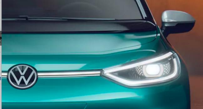 Guía de luces led para el Volkswagen ID3